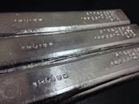 250g indium bars